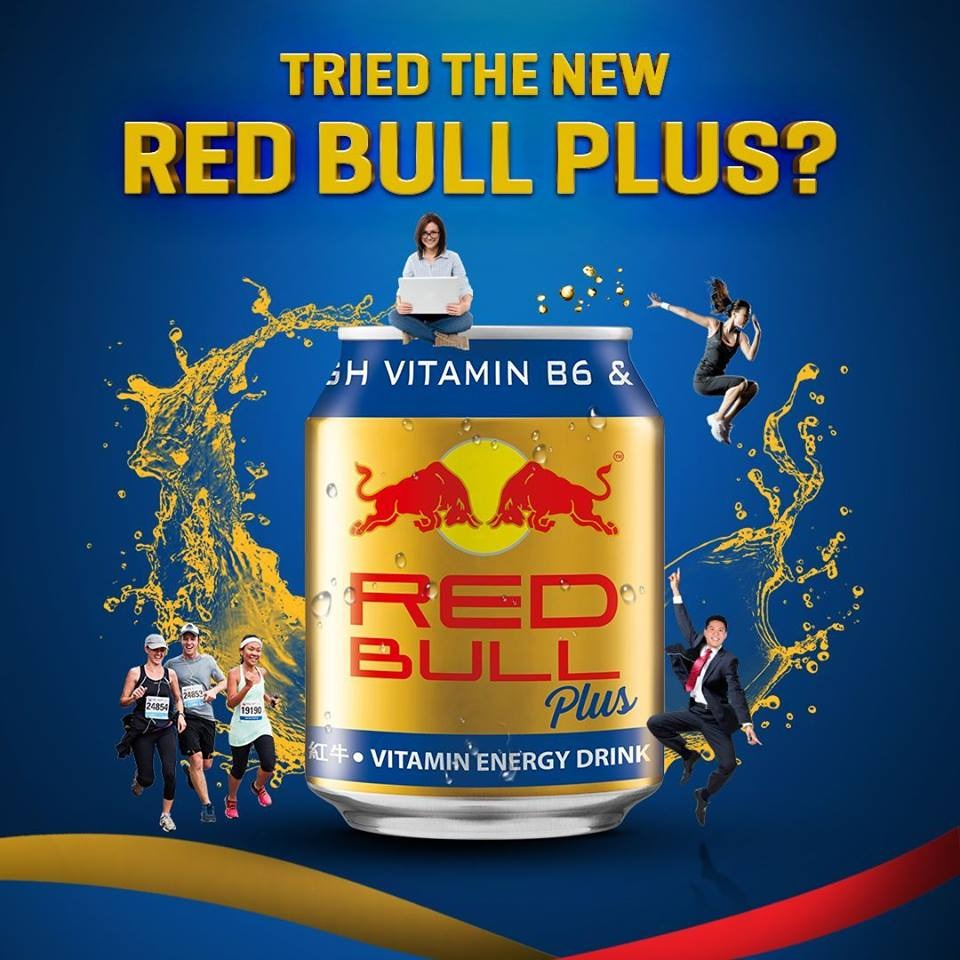 Introducing the new Red Bull Plus with added Vitamins and less sugar - Alvinology