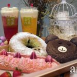 Store Preview – Cheese Tea Bakery Nayuki (奈雪の茶) to open on 8 Dec with 1-for-1 Promotion