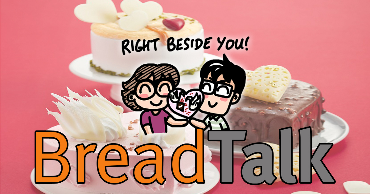 BreadTalk is the only place you can feel a pure, rich, and sweet love this Valentine's Day