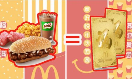 You can win an $868 Prosperity Nestle Gold Wafer Bar with every purchase of McDonald's Prosperity Feast