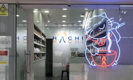 Explore a Whole New World of MSG Flavours At Hachi Hachi, an Authentic Japanese Instant Noodles Store