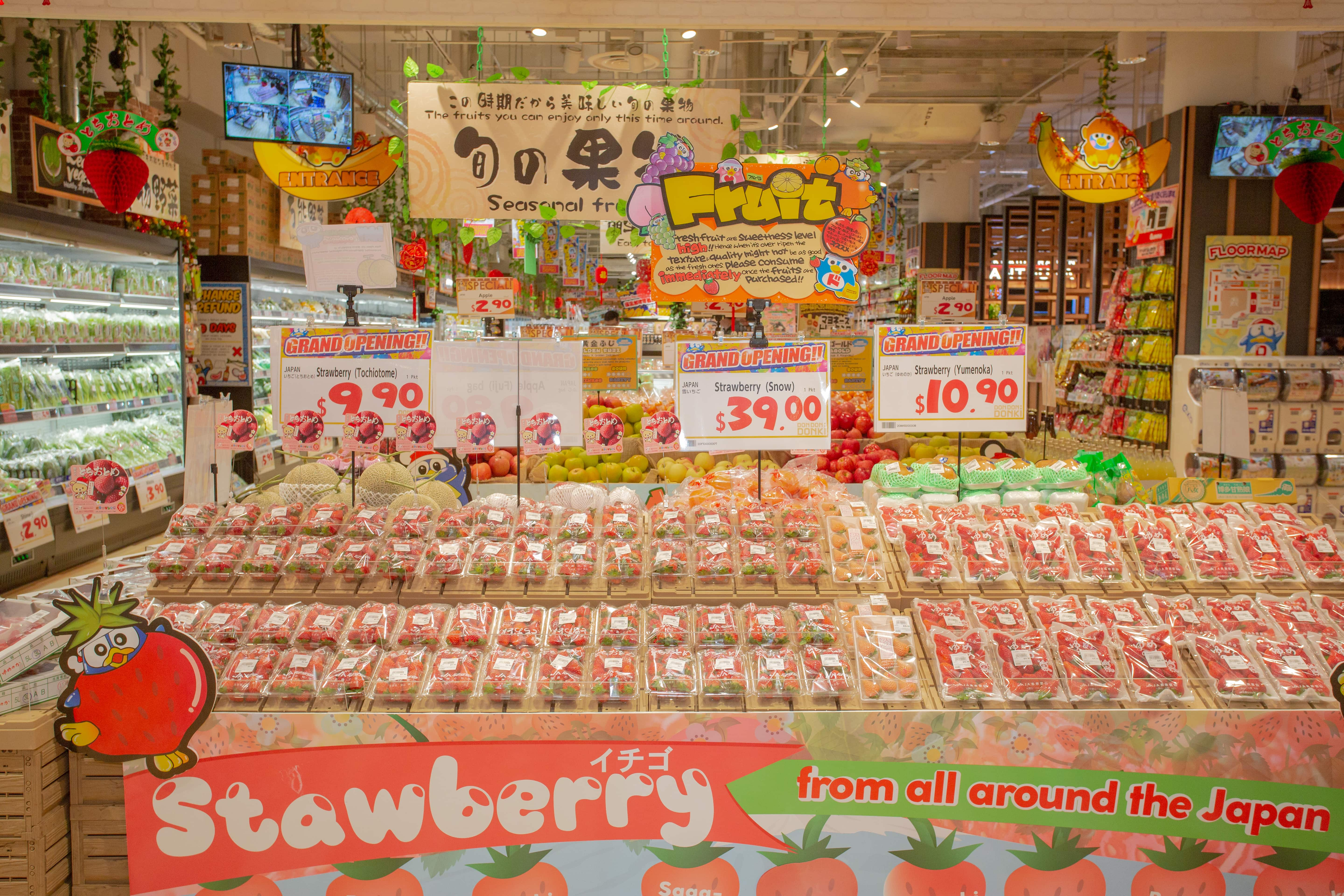 Third (and largest) Don Don Donki Outlet Opens at City Square Mall - Alvinology