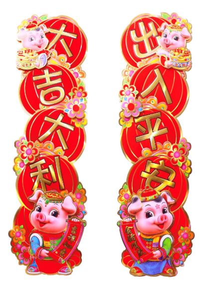 Here's what you can shop in Amazon this Chinese New Year to kick-off the Year of the Pig - Alvinology