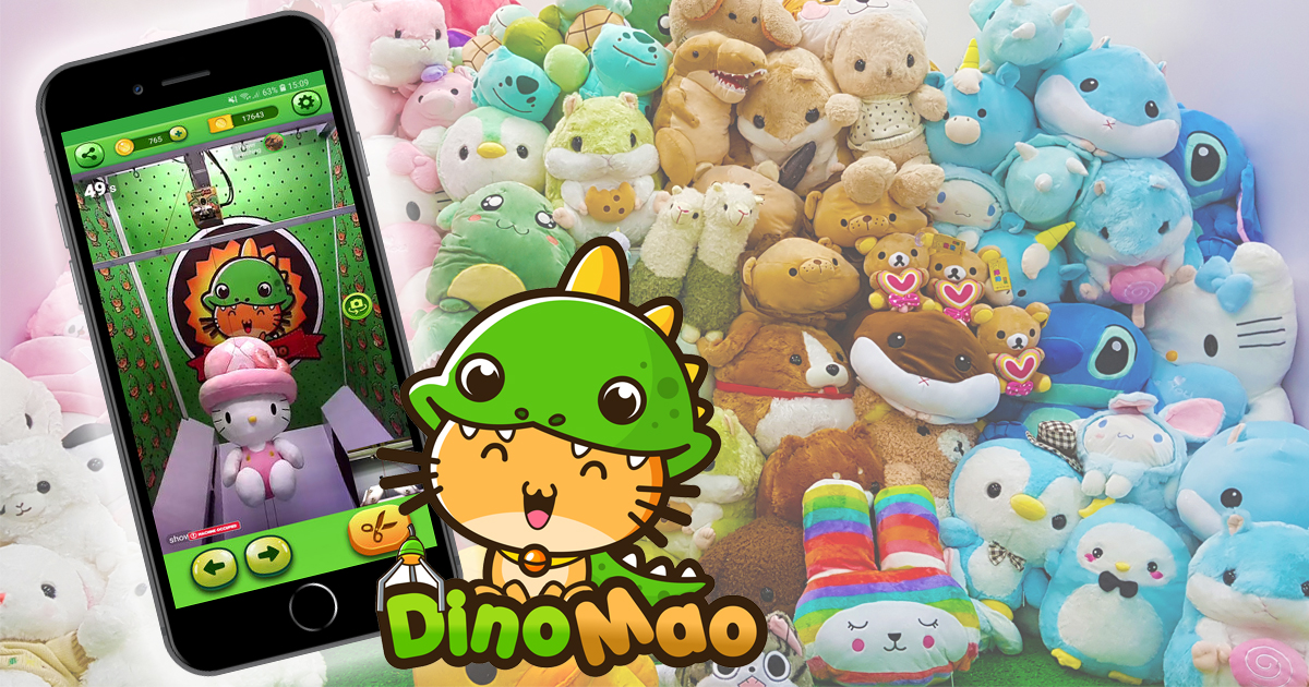 DinoMao app lets you play your favorite claw machine arcade game on your smartphone