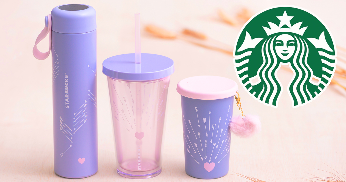 These sweet Starbucks tumblers are better than chocolates for Valentine's Day - Alvinology