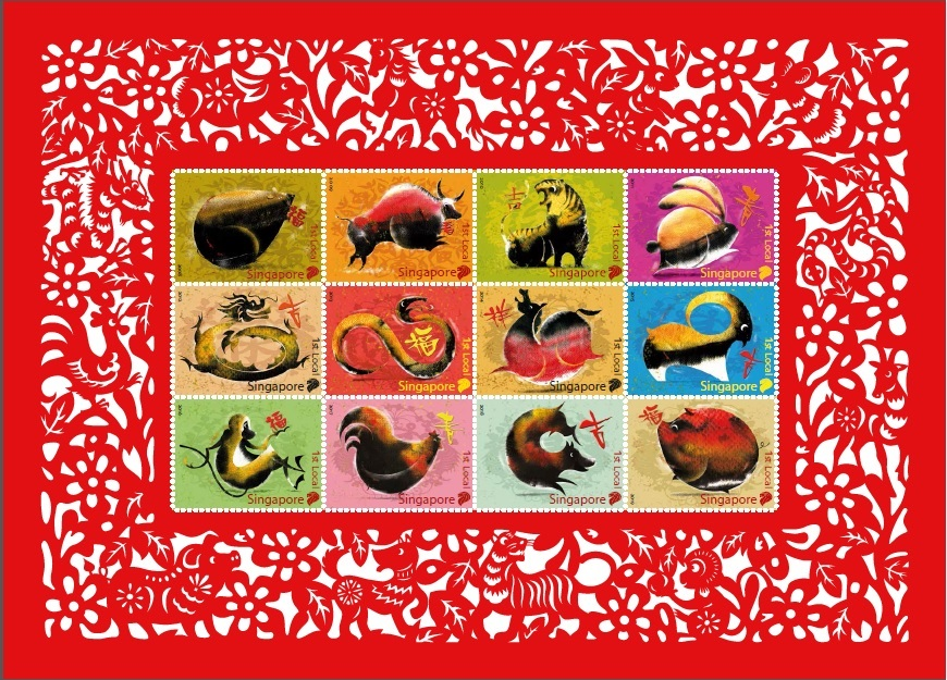 Get your lucky Zodiac Pig stamps now at SingPost and complete the Zodiac stamp series - Alvinology