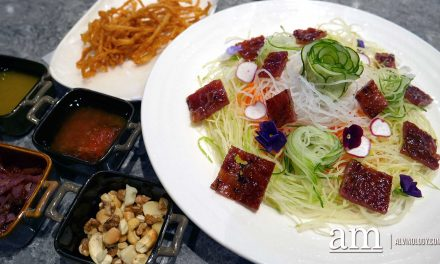 Bakkwa Lohei to usher in the Year of the Pig