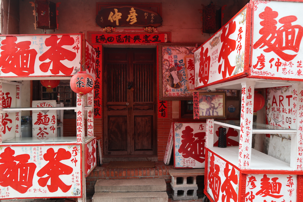 Pretty Places: 10 Hotspots of Kaohsiung and Pingtung - Alvinology