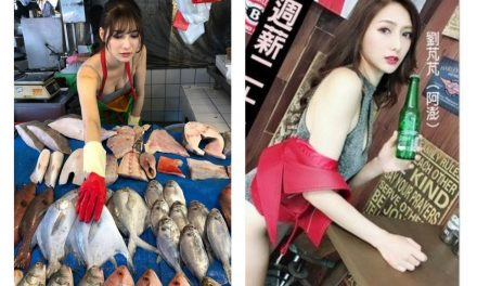 Who is Liu PengPeng? Taiwan's Prettiest Fishmonger worked in Bar in Singapore previously