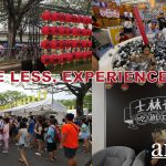 Shilin Night Market (士林夜市) Singapore Survival Guide – Tips and Tricks for the Best Experience
