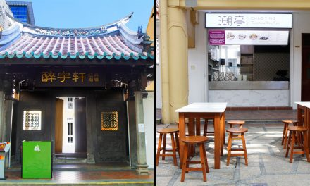 Two Teochew Dining Concepts  arrive in Far East Square precinct: Zui Yu Xuan Teochew Cuisine & Chao Ting