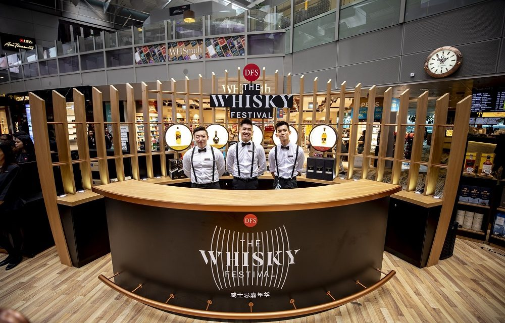 The Whisky Festival Returns to Changi Airport