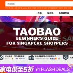 How to start shopping on Taobao – a Taobao beginner's guide for Singapore new users