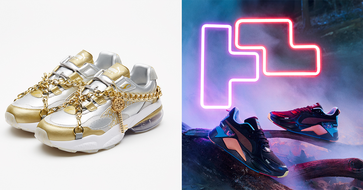 These cool PUMA x ONE PIECE and TETRIS-inspired shoes are finally out – here's where you can buy them