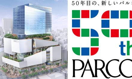 SHIBUYAPARCO – The Next Generation Commercial Facility to open in Tokyo this November