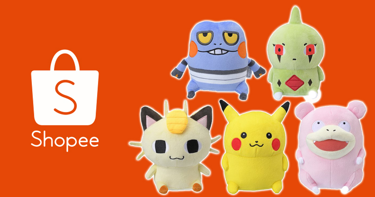 Already sold out in Japan, but you can still find these 24-Hour Pokémon Chu plushies on Shopee! Catch 'em all now! - Alvinology