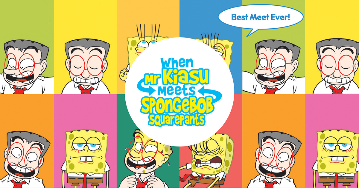 This 'When Mr Kiasu Meets SpongeBob SquarePants' coffee table full-colour book is a must-have for all fans! - Alvinology