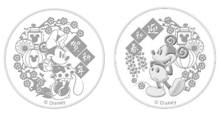 Celebrate Lunar New Year with Disney 2020 Festive Medallion Collection – collect all 12! - Alvinology