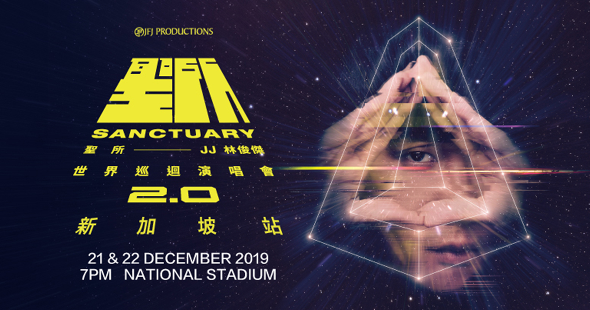 [EYES HERE] Those attending the JJ Lin Sanctuary 2.0 World Tour 2019 are advised to follow these instructions - Alvinology