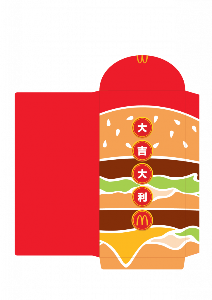 McDonald's Prosperity Feast returns featuring our favourite Prosperity Beef Burger and Double Prosperity Chicken Burger! - Alvinology