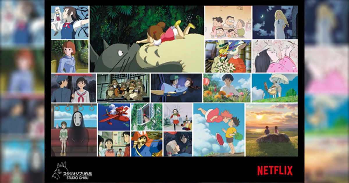 Studio Ghibli films to watch before taking the Ghibli Museum Tour online - Alvinology