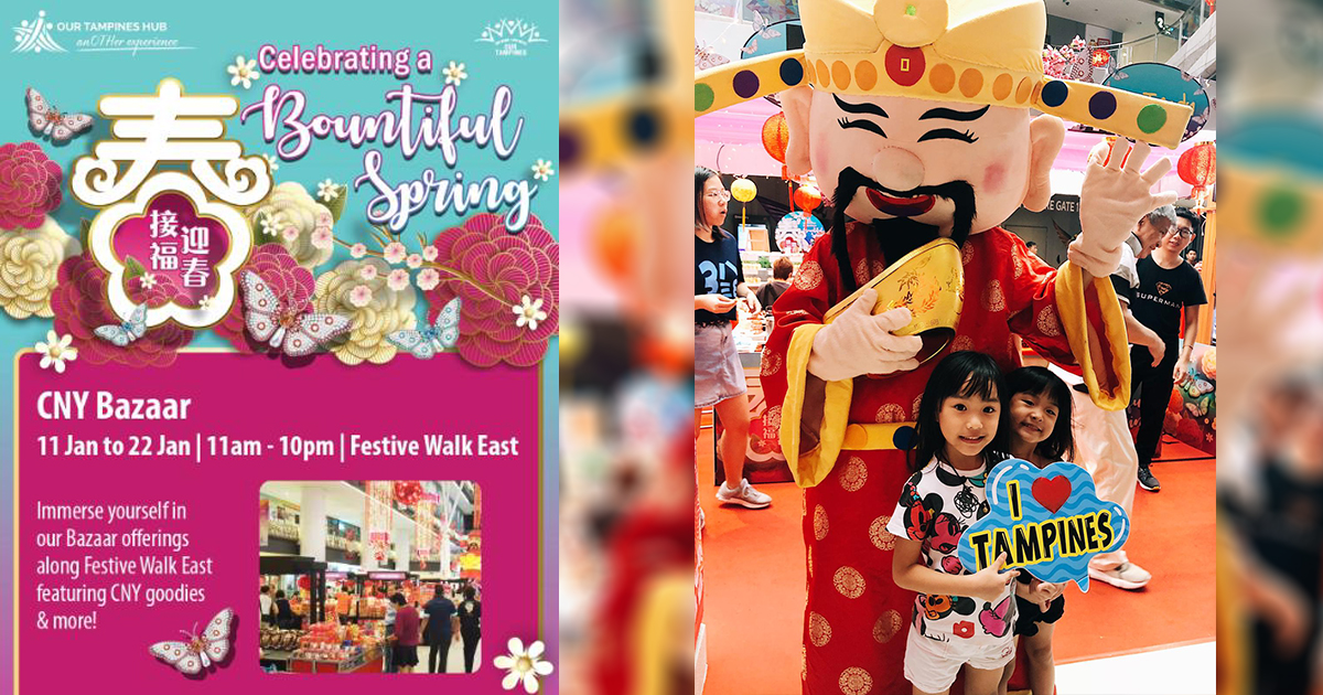 [PROMO INSIDE] Our Tampines Hub will be hosting a Chinese New Year Bazaar and family-friendly activities for all
