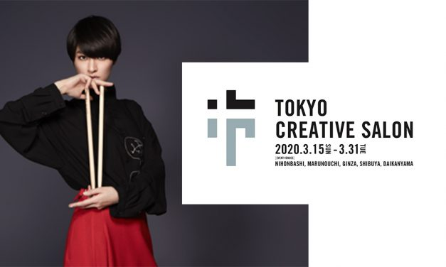 Here's everything you can find at Japan's Largest Fashion and Art Event, Tokyo Creative Salon