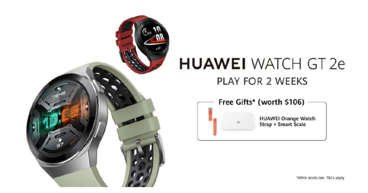 Pre-order HUAWEI WATCH GT 2e on 21 – 24 April and get an exclusive gift bundle worth S$106