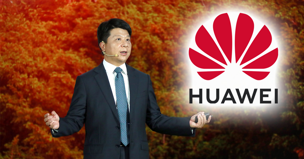 Huawei's 17th Global Analyst Summit talks about accelerating the arrival of the intelligent world