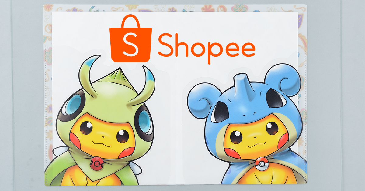 [PROMO CODE] Pokemon Center is now on Shopee with great opening offers! Catch them all here!