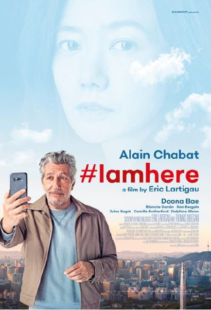 French Film Festival – Catch free French movies online from 14 – 31 July! See the list of films here - Alvinology