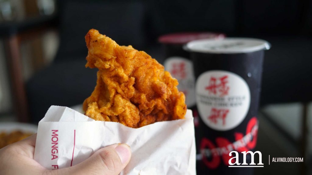 Monga is Giving Out Free Fries with Purchase of Every Chicken Cutlet From 10-13 July - Alvinology