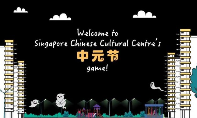 Zhongyuan Festival  2020 – here's what to expect at the Singapore Chinese Cultural Centre!