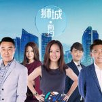 Missed the news on TV? Catch up with Hello Singapore 狮城有约 on 8world.com