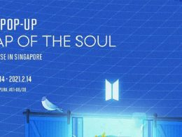 BTS pop-up Showcase in Singapore will kick start this 14 November 2020 and will run for 3 months! - Alvinology